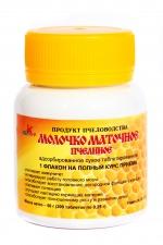 Молочко маточное пчелиное адсорбированное сухое (таблетки – 200 таблеток по 0,25г)