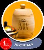 Тугустемирский мёд